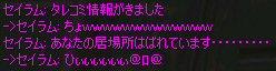 c0056384_15482445.jpg