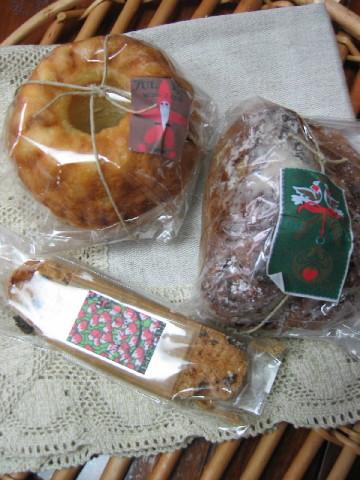 わいんのある12ヶ月のパンたち。_b0065587_18551081.jpg