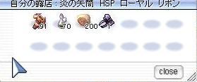 e0031293_18511071.jpg