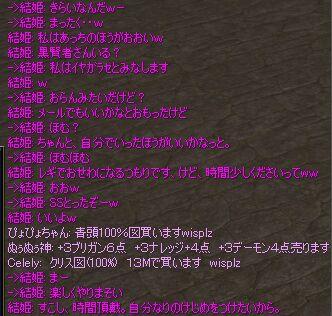 c0022896_1162353.jpg