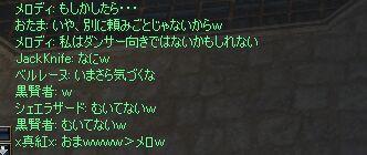 c0022896_1172570.jpg