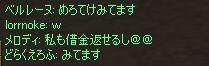 c0022896_2154930.jpg