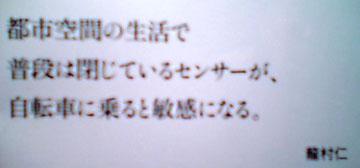 b0097200_2324579.jpg