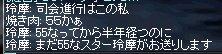 b0078004_1203179.jpg