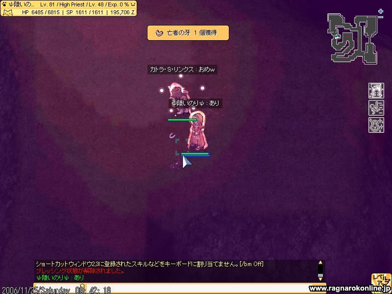 b0085805_952388.jpg