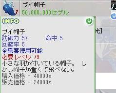 c0045208_9364082.jpg