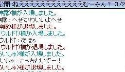 b0098610_16582447.jpg