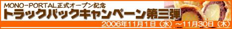 b0105010_19404126.jpg