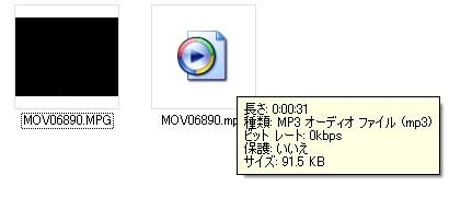 d0048312_21101214.jpg