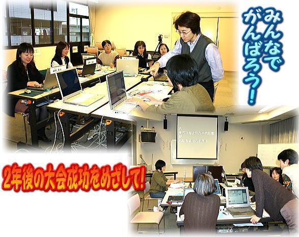 パソコン要約筆記ボランティア指導者養成講座_d0070316_17265475.jpg