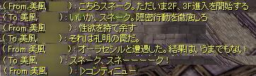 d0079922_1237211.jpg