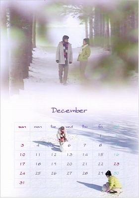 12月 カレンダー_c0026824_1449677.jpg