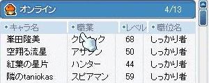 f0108828_1575859.jpg