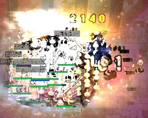 a0050029_2484819.jpg