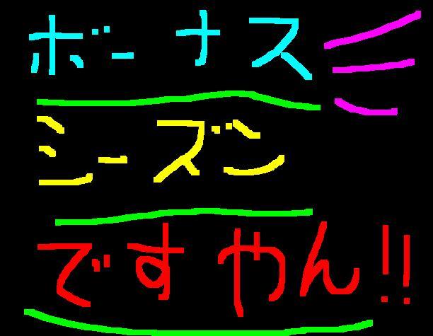 f0056935_20155536.jpg
