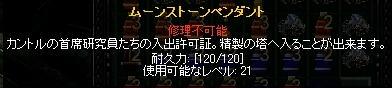 a0052536_2016040.jpg