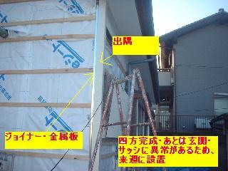 f0031037_20521432.jpg