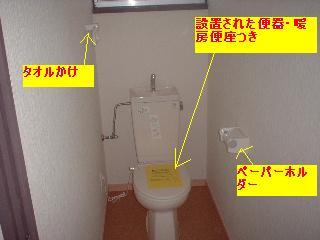 f0031037_2052411.jpg