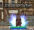 a0062938_21401110.jpg