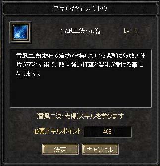 d0078044_075426.jpg