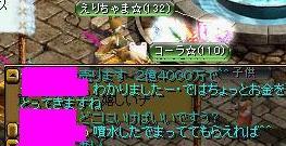 e0026344_12241953.jpg