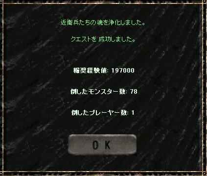 a0075647_1448259.jpg
