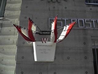 """オットー・ワグナー ウィーン郵便貯金局 """"2003中欧_c0087349_5195322.jpg"""