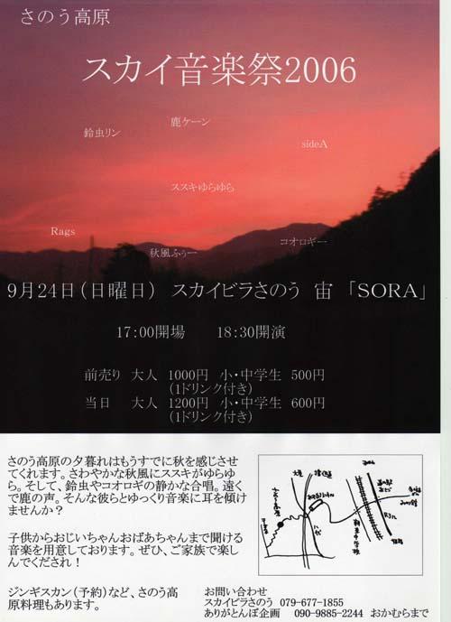 b0053850_1859134.jpg
