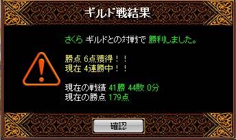 b0073151_8293545.jpg