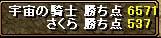 b0073151_830747.jpg
