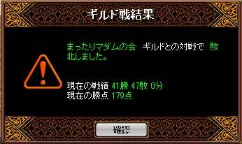 b0073151_8392630.jpg
