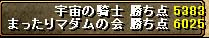 b0073151_8394321.jpg