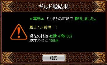 b0073151_8594060.jpg