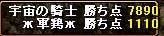 b0073151_903252.jpg
