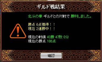 b0073151_9121986.jpg