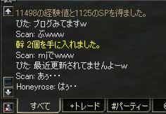 b0102851_2233363.jpg