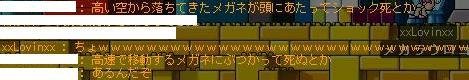 c0055956_271526.jpg