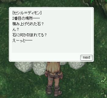 f0091459_1141431.jpg