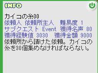 f0114161_1004020.jpg