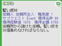 f0114161_9593626.jpg