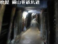 a0052666_10463969.jpg