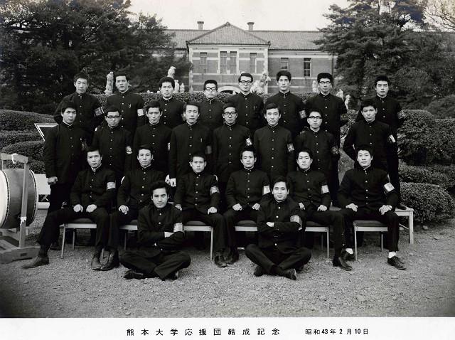 熊本大学応援団発足当時の思い出_c0096570_2246634.jpg