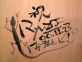 b0052471_2004239.jpg