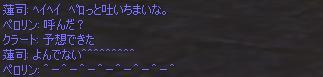 e0024171_15481631.jpg