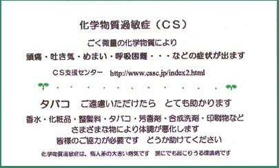 d0001177_1552838.jpg