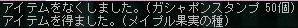 d0048280_15403617.jpg