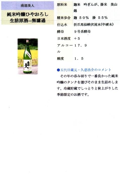 b0090081_12224860.jpg