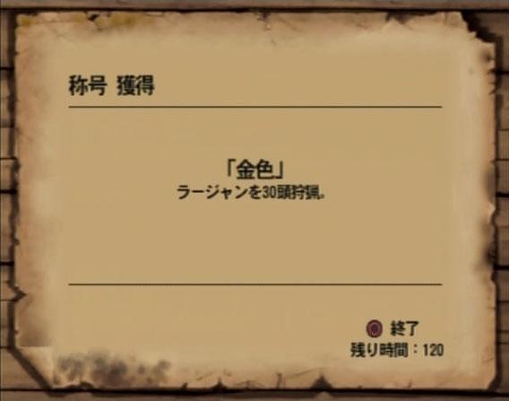 e0069487_1892914.jpg