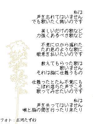 a0020189_04509.jpg