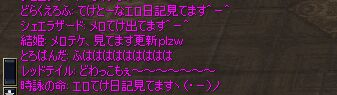 c0022896_213446.jpg